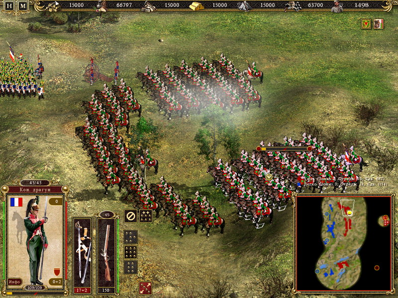 Наполеоновские войны казаки 2 скачать.